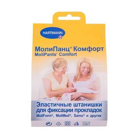 Штанишки для фиксации прокладок MOLIPANTS COMFORT/МолиПанц Комфорт, 1 шт.